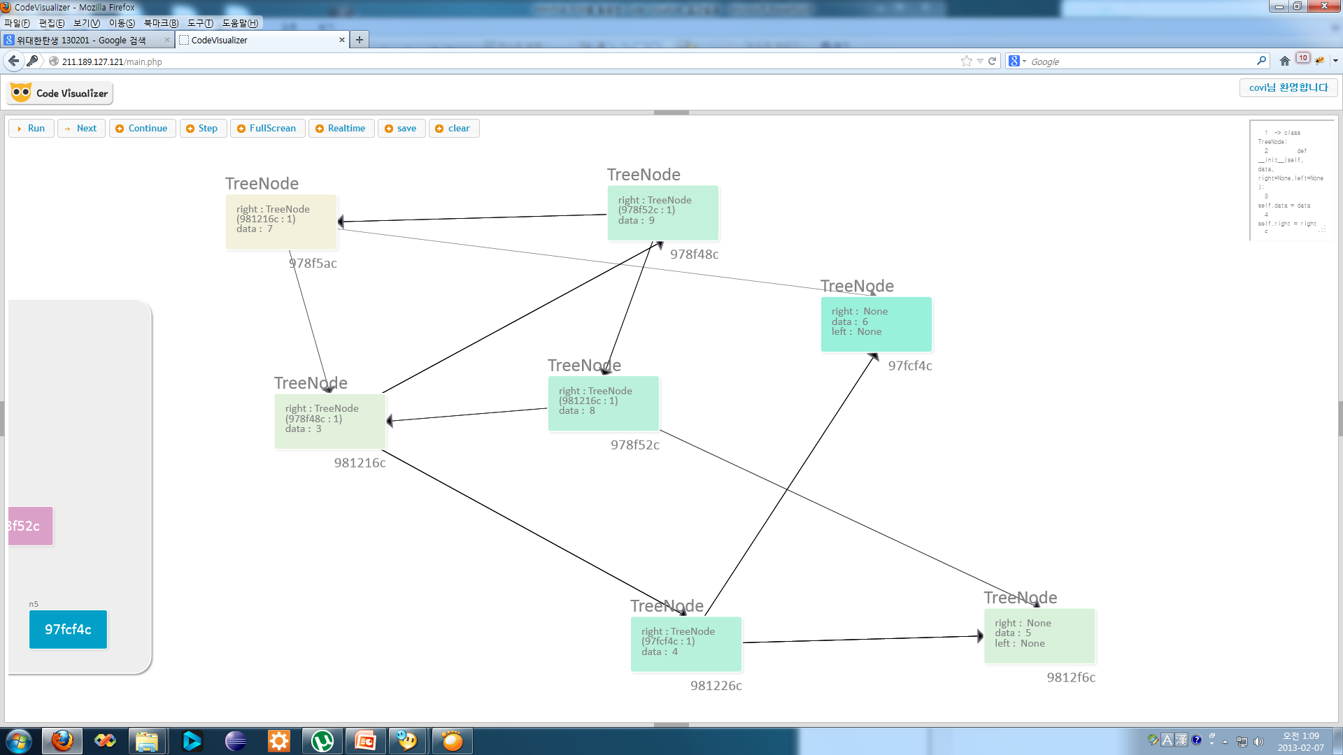 codevisualizer_graph